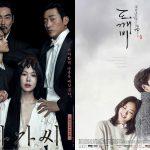 9 Daftar Soundtrack Musik Drama Korea Terpopuler, Paling Enak Didengar